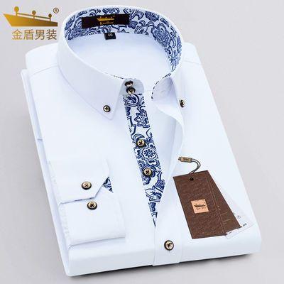 KIN DON/金盾棉质男士长袖衬衫商务休闲免烫纯色百搭修身白衬衣潮