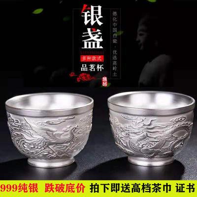 手工鎏银功夫茶杯 999纯银茶杯主人杯单杯子陶瓷镶银茶盏送礼定制
