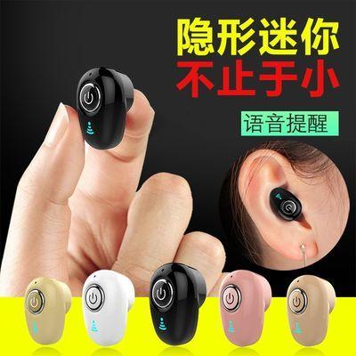 一加7pro无线蓝牙耳机6x/6入耳式耳塞单耳手机南亚南卡听歌运动