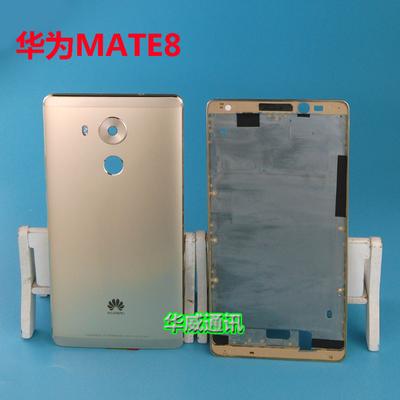 华为mate8原装后盖 MT8电池盖 mate8中框后壳 mate8前壳边框A面壳