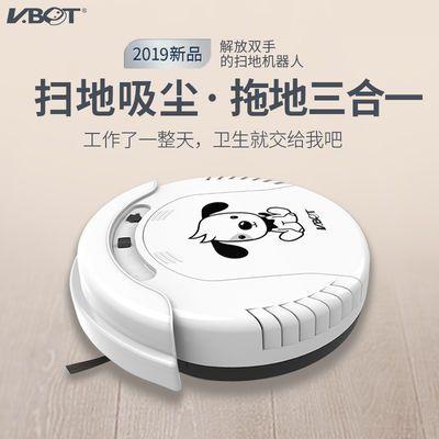 【全自动擦拖扫】家用扫地机器人扫拖一体机自动智能吸尘器扫地狗