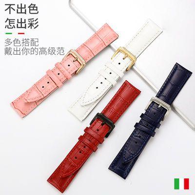 代用天梭浪琴卡西欧DW手表带真皮男女通用针扣表带表链配件