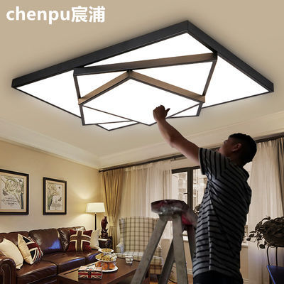客厅灯长方形简约现代大气房间卧室灯全屋灯具套餐组合led吸顶灯