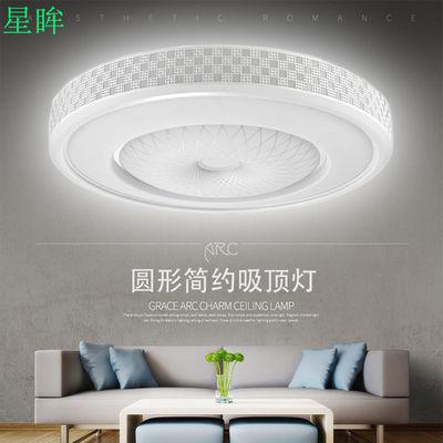 LED吸顶灯客厅灯圆形卧室灯简约现代房间灯家用餐厅灯阳台过道灯