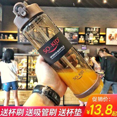 450ml大容量韩版网红成人吸管杯水杯塑料杯儿童女学生杯运动杯子
