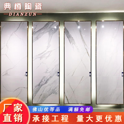 佛山通体大理石地板砖瓷砖600x1200客厅大板防滑耐磨地砖背景墙砖
