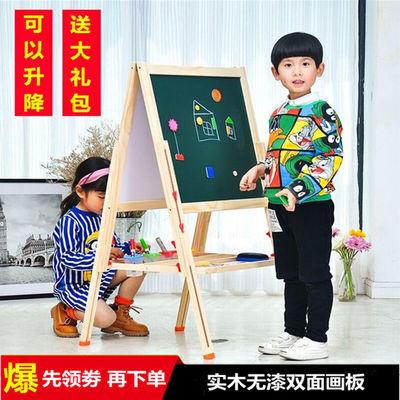 超大号实木儿童画板双面磁性小黑板可升降宝宝写字板支架式黑白板