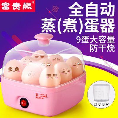 蛋卷机家用小型脆皮自动火锅电厨房器蒸鸡羹煮神早餐抖音三迷你烤