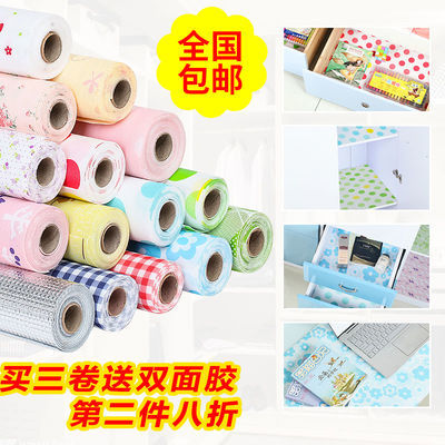 买5送1抽屉垫抽屉纸橱柜垫纸防潮垫衣柜垫鞋柜防尘厨房防油防水垫
