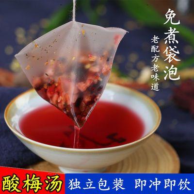 【买2送1】纯天然正宗老北京桂花酸梅汤原料包冲泡自制酸味饮料