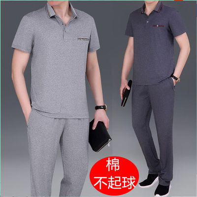 中老年男装套装夏季运动套装男士休闲套装爸爸装两件套短袖长裤