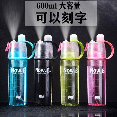 喷雾水杯女学生韩版创意运动水壶大容量男女儿童便携防摔随手杯