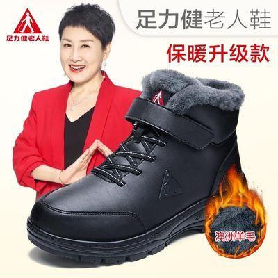 足力健老人鞋男正品爸爸运动男鞋冬季防滑休闲高帮雪地保暖羊毛鞋