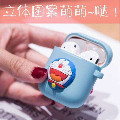 airpods保护套蓝牙无线耳机1/2硅胶耳机套卡通可爱少女i潮哆啦A梦