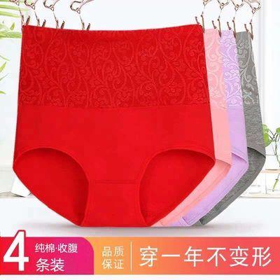 100%全棉女士内裤纯棉高腰透气大码抗菌三角裤头性感1/3条