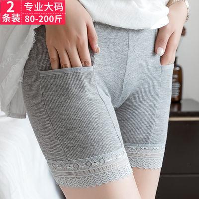 有带口袋的打底安全裤加肥加大码胖mm200斤不卷边防走光女夏薄款