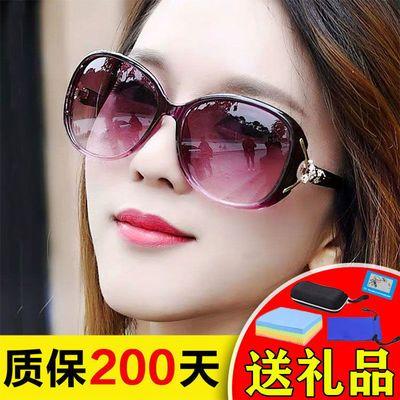 太阳镜女防紫外线大框墨镜护目韩版网红圆脸偏光学生长脸太阳眼镜