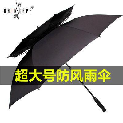 雨景双人大号雨伞双层长柄伞高尔夫创意防风超大号雨伞双人定制伞