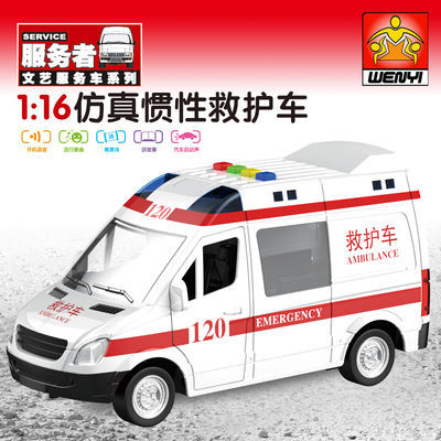 文艺玩具公安车大号儿童惯性玩具车救护车特警车各种男孩模型汽车