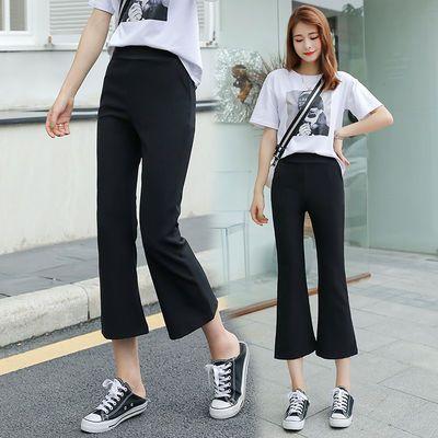 新款韩版九分微喇叭裤女2020简约宽松夏季款中腰显瘦矮个子女士裤