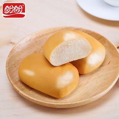 盼盼法式小面包800g早餐蛋糕批发网红零食办公休闲点心糕点下午茶
