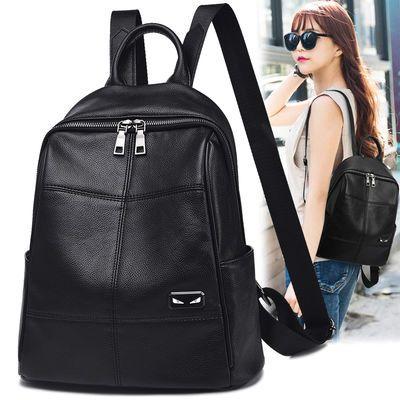 双肩包女士2020新款韩版百搭潮背包包软皮休闲时尚旅行大容量书包