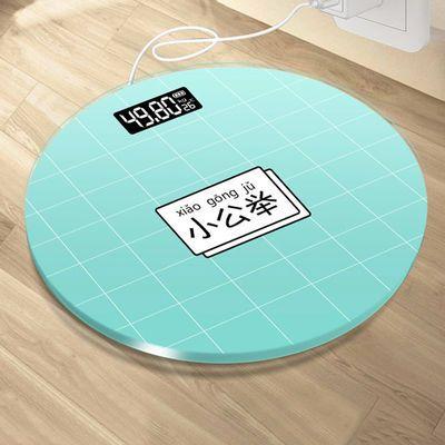 沐韩充电电子秤家用成人测温精准电子称健康秤人体秤体重秤减肥秤