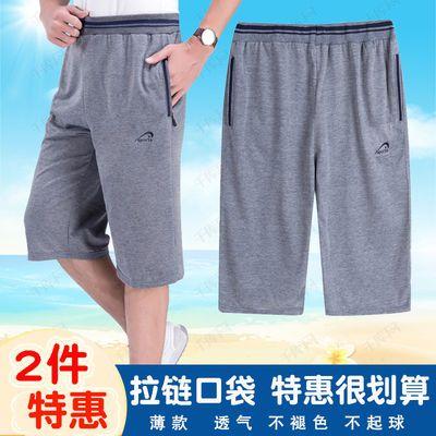 七分裤男士短裤宽松中裤中年运动裤宽松大码透气吸汗马裤中高腰