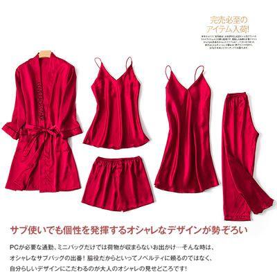 冰丝睡衣女春秋季长袖五件套真丝绸夏吊带性感睡裙家居服四件套装