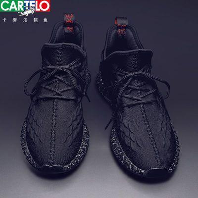 【品牌正品特卖惠】卡帝乐鳄鱼(CARTELO)品牌源于1947年,半个多世纪的精心打造铸就了品牌特有的内涵,是时尚的,是青春的,是无性别主义的代名词,凭借独特的设计风格和严谨的工艺质量享誉国际市场! 【1】关于尺码:标准运动鞋尺码,按照正常穿的运动鞋尺码购买即可,平时皮鞋40=本款41码=运动鞋41码 【2】关于快递:本店默认发邮政小包,百世快递,可备注! 【3】关于材质:本产品采用优质透气网布,鞋底采用防滑大底,质量上乘,做工精细。