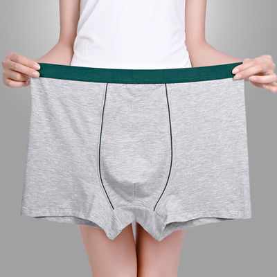 2-4条纯棉男士内裤大码平角裤性感中腰3D无缝宽松肥佬四角裤全棉