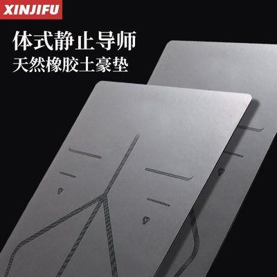 XINJIFU精品橡胶5mm男女初学者加宽68瑜珈垫防滑瑜伽垫土豪垫子