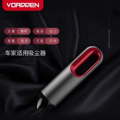 VOARREN Dokiy车载汽车吸尘器便携式无线家车两用小型大功率强力