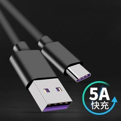 vivoNEX旗舰版手机数据线吃鸡游戏加长线充电器原装type-C快充弯