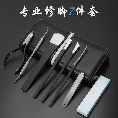 修脚刀套装扬州三把刀不锈钢专业修脚刀工具甲沟刮去老茧修死皮钳