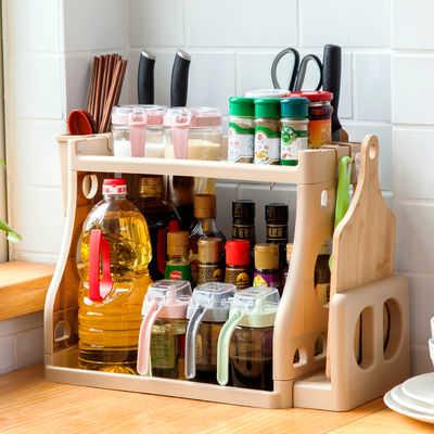 厨房置物架落地调料架子筷子筒多层收纳架用品用具刀架家居储物架