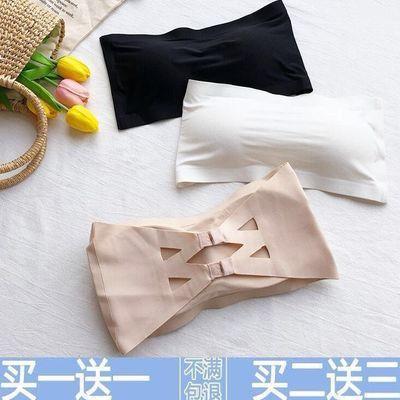韩版无肩带防走光美背抹胸内衣女学生裹胸聚拢隐形胸罩无钢圈薄款