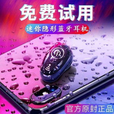 买一送二无线蓝牙耳机通用迷你耳机华为oppo小米三星vivo手机安卓