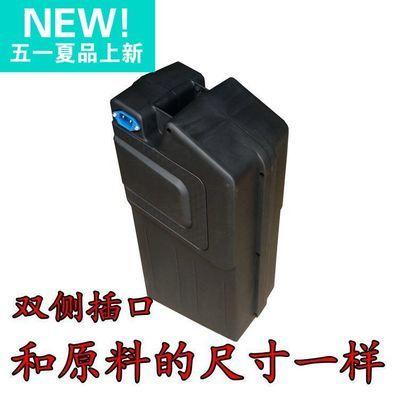 电动车电摩电池盒48V20A耐摔加厚手提手Q7电瓶盒子加厚款和优质款
