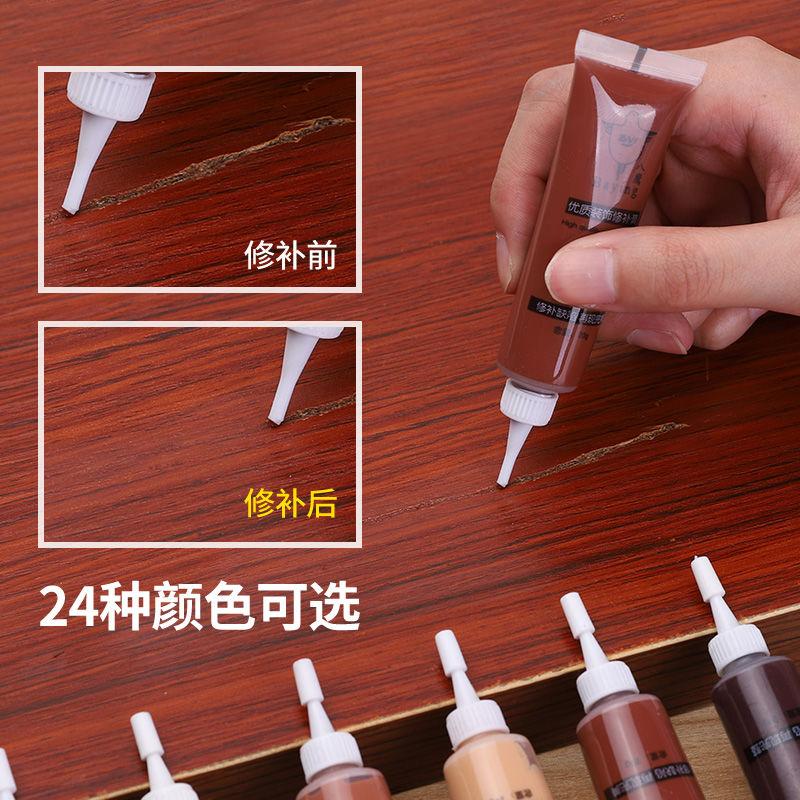 家具修补膏补漆笔补漆膏木门地板油漆桌面维修复材料水性木器漆