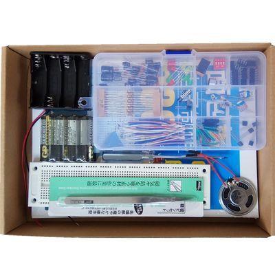 面包板电子制作130例全套器材包含图书元件工具电池作者直销包邮