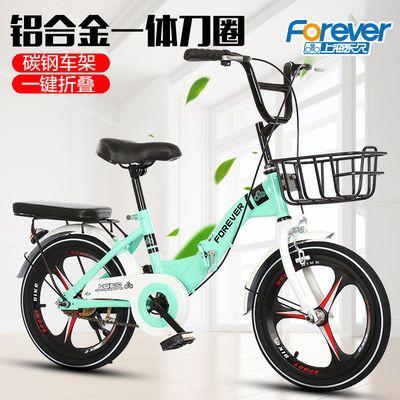 新款儿童永久折叠自行车男女孩16/20寸中小学生单车6-7-8-10-15岁