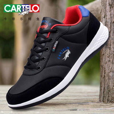 【品牌正品特卖惠】卡帝乐鳄鱼(CARTELO)品牌源于1947年,半个多世纪的精心打造铸就了品牌特有的内涵,是时尚的,是青春的,是无性别主义的代名词,凭借独特的设计风格和严谨的工艺质量享誉国际市场。标准运动鞋尺码,按照正常穿的运动鞋尺码购买即可,平时穿运动鞋40码,拍40码;平时穿皮鞋40码,拍41码;脚偏宽偏胖建议加大一码。