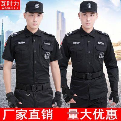 保安工作服套装男保安服春秋长袖套装保安制服夏装短袖特训作训服