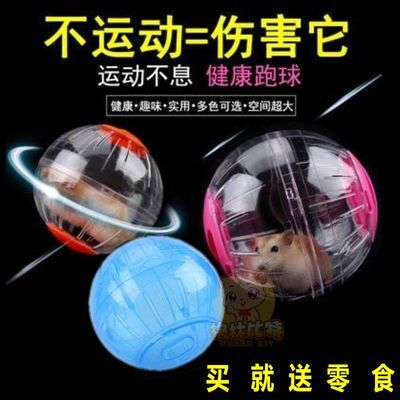 水晶球多少�X一��
