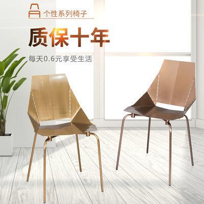客厅吃饭餐桌铜椅子靠背卧室家用电脑茶几办公书桌洽谈网红椅凳