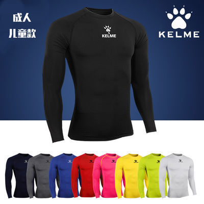 正品卡尔美紧身衣男式跑步运动长袖足球训练健身T恤打底保暖内衣
