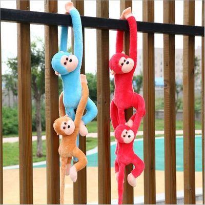 七彩条纹长臂猴玩具小猴子公仔娃娃卡通吊猴玩偶女生可爱小号