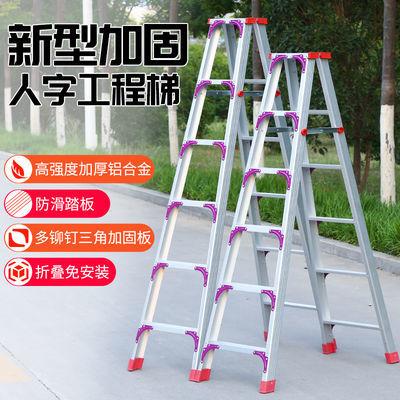 梯子包邮加宽加厚家用铝合金双侧工程人字合梯伸缩折叠扶梯阁楼梯