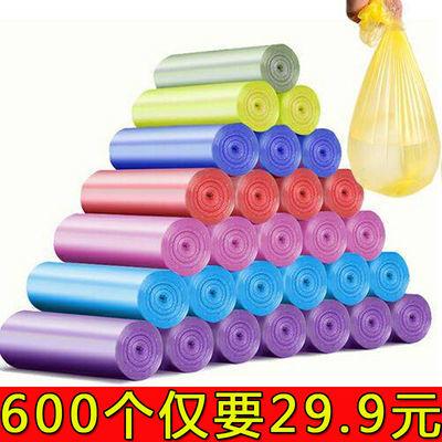 厂家直销】100-600只点断式加厚彩色垃圾袋家用平口垃圾袋50*45cm